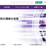海外FX,口コミ,評判,アキシオリー