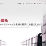 海外FX,口コミ,評判,AnzoCapital