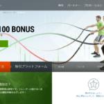 海外FX,口コミ,評判,FBS