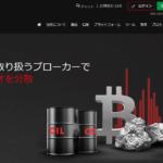 海外FX,口コミ,評判,HotForex