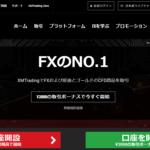海外FX,口コミ,評判,XM,01