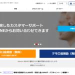 海外FX,口コミ,評判,is6com